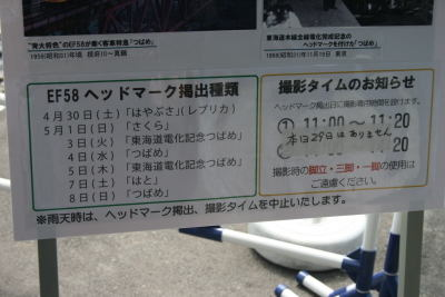 110429teppakuhiroba07