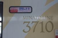 110501hitachinaka03c