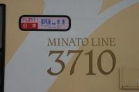110501hitachinaka03d