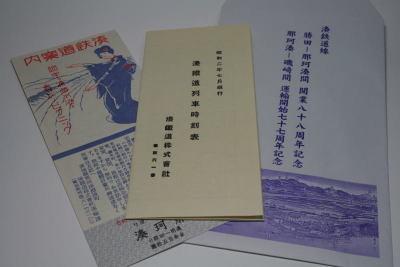 110501hitachinaka23