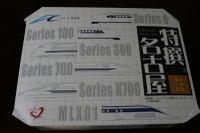 110514jrcmuseum50a
