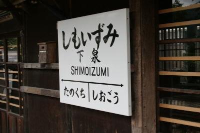 110708ooigawa61
