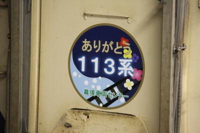 110730chiba63