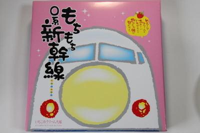 110821mochimochi0kei01