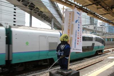 110828hamamatsuchokozo01