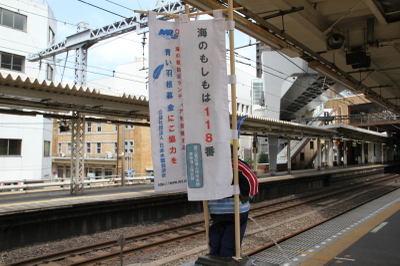110828hamamatsuchokozo02