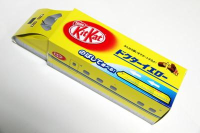 Kitkatdy01