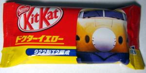 Kitkatdy03