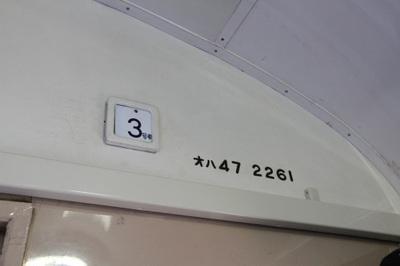 111113danrin14