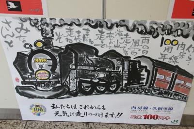 120212chiba03