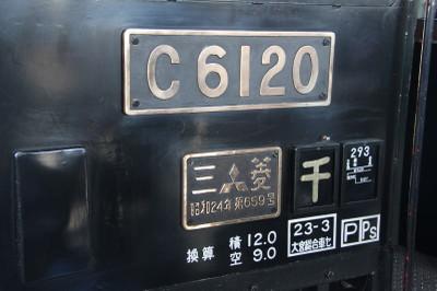 120212chiba12