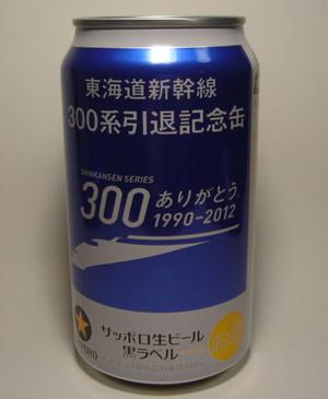 12030101