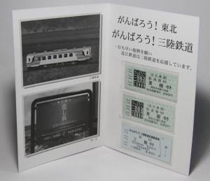 120303shiga02