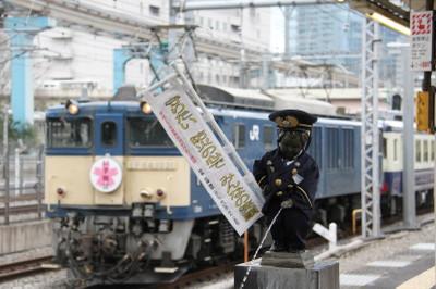 120303hamamatsuchokozo01