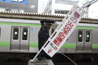 120303hamamatsuchokozo02_2