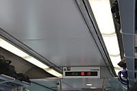 1203nnm25a