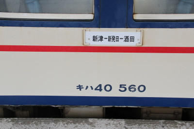 1203nnm31