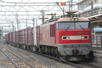 1203nnm32