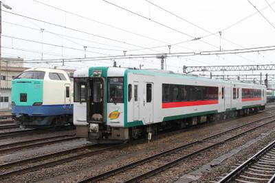 1203nnm34