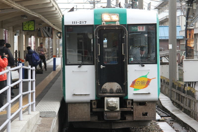 1203nnm41
