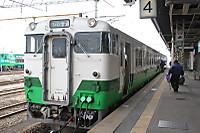 1203nnm93a