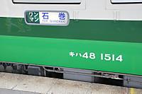 1203nnm93b