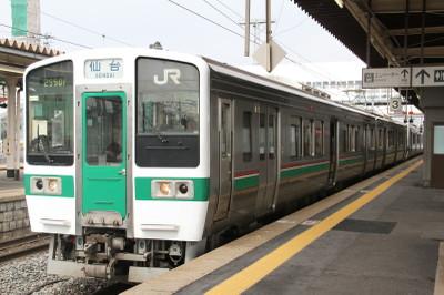 1203nnm94