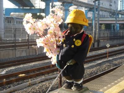 120401hamamatsuchoukozo03