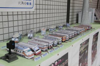 120415kitakoshi03