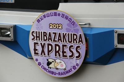 120421chichibu23