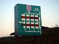 12050503b