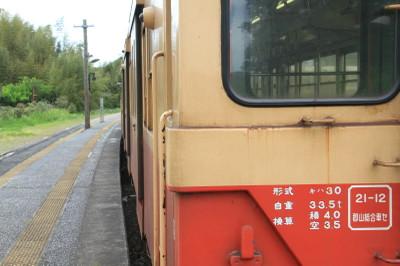 120512uchikururi07