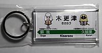120512uchikururi09b