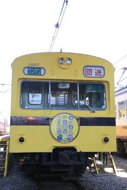 120519chichibu03
