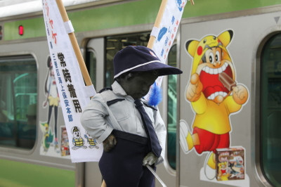 120804hamamatsuchoukozo04