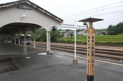 120814wakayama21