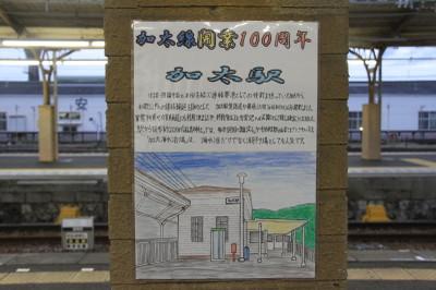 120814wakayama101