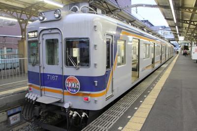 120814wakayama102