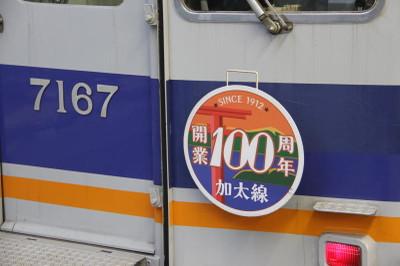 120814wakayama103