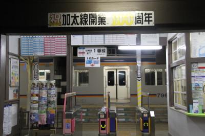 120814wakayama105