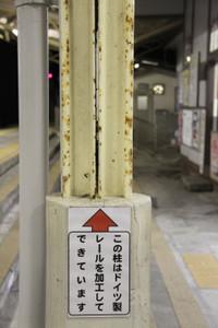 120814wakayama106a