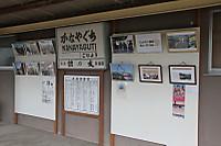 120815wakayama46a