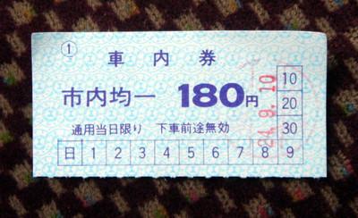 1209hokuriku0326
