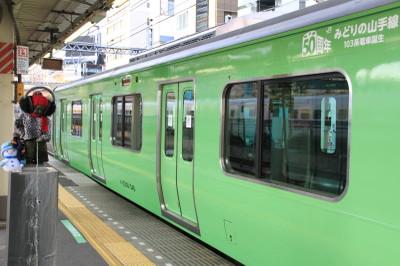 130210hamamatsuchokozo03