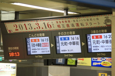 130216shibuya03