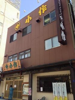 130302yamanashi10
