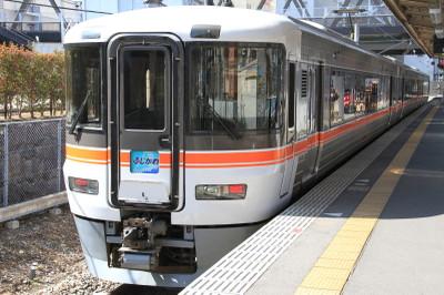 130302yamanashi12