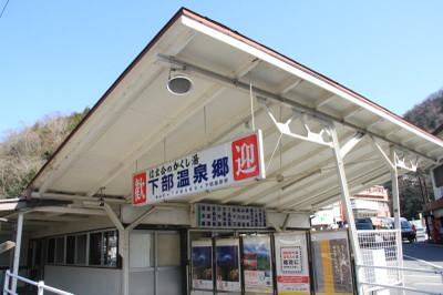 130302yamanashi13