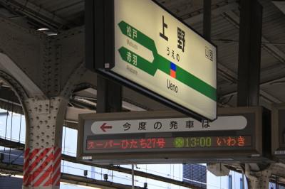 130316seishun212