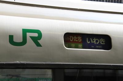 130316seishun217